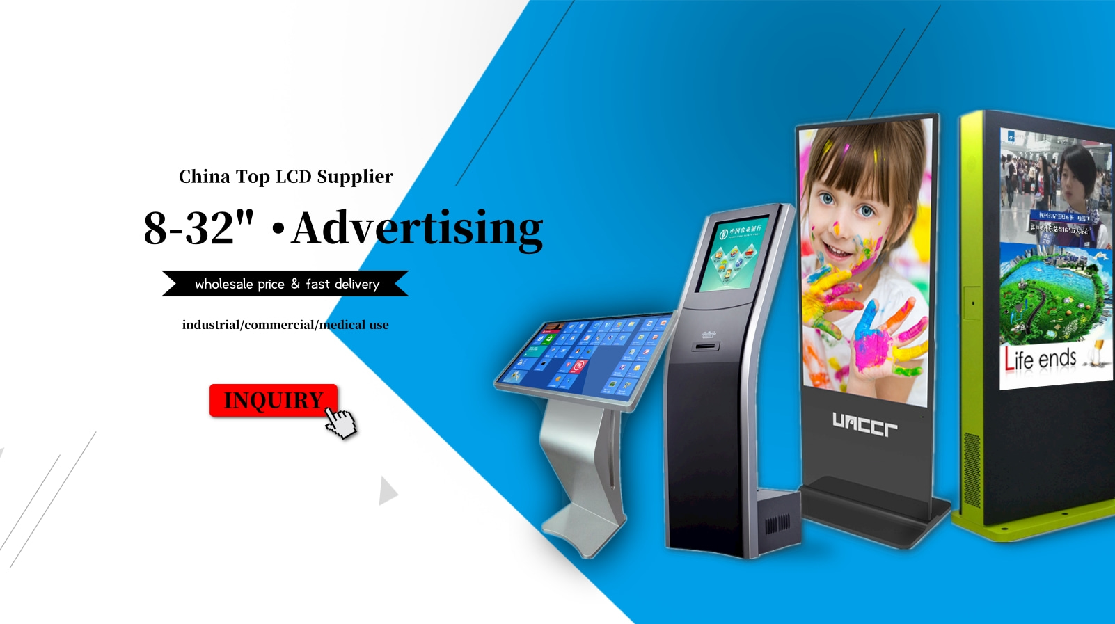 4 Differences Between Stand-alone Advertising Machine And Online Advertising Machine