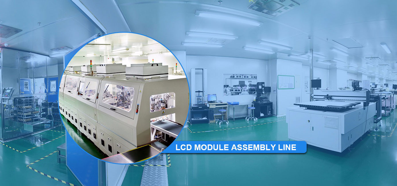 How to Select LCD Suppliers in China?